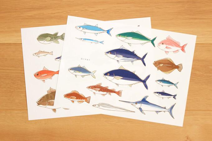 魚の絵を印刷した紙 または 魚の絵を描いた紙