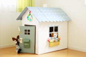 畳めるダンボールハウスの簡単な作り方!折りたたみ式の可愛い秘密基地で遊ぼう!