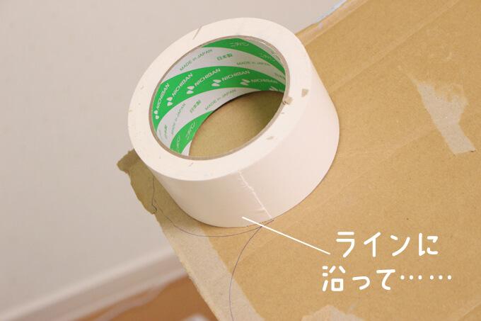 屋根のうろこはガムテープで型を取るときれい