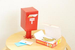 【モンテの落とす遊び】牛乳パックでポストを作ろう!郵便屋さんごっこで器用さも身につく