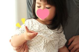【簡単】ピースサインはいつからできる?1歳でできるようになった方法を大公開