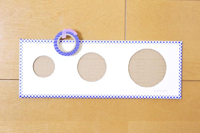 パズルの周りをマスキングテープでカバー