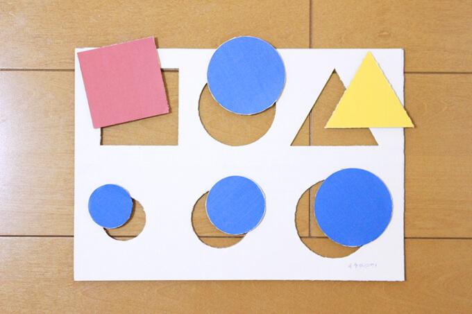 切り抜きを6つの図形分行います