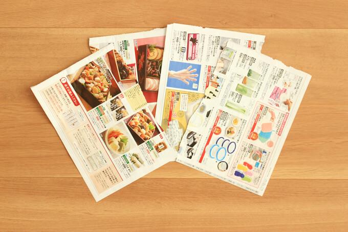 新聞紙を4分の1サイズに手で切り分けます。