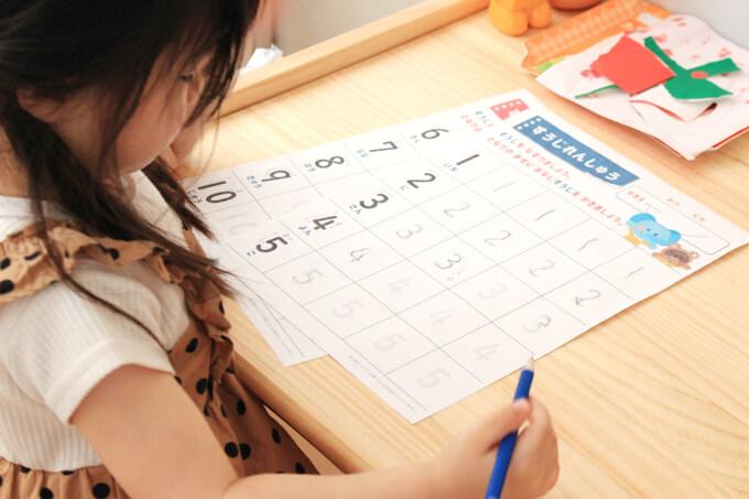 七田式学習プリントに取り組んでいるところ
