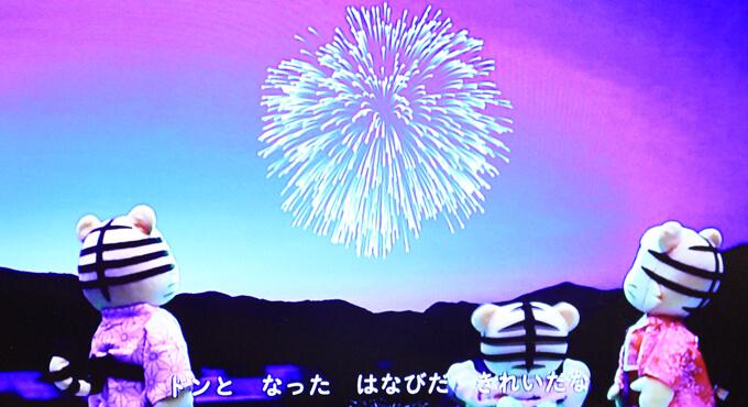 こどもちゃれんじぷち8月号のDVDの内容 (1)