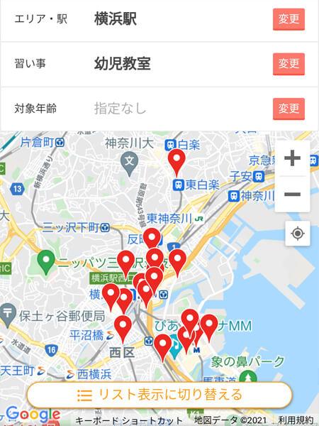 コドモブースターの地図表示