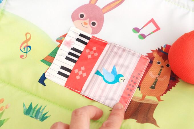 ピアノはめくれる