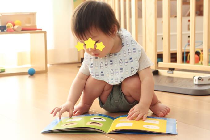 ポピーのあいを読む赤ちゃん