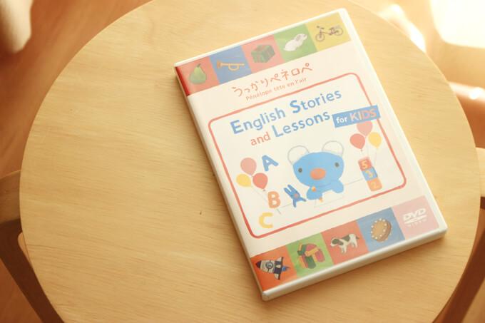 うっかりペネロペ English Stories and Lessons for KIDS