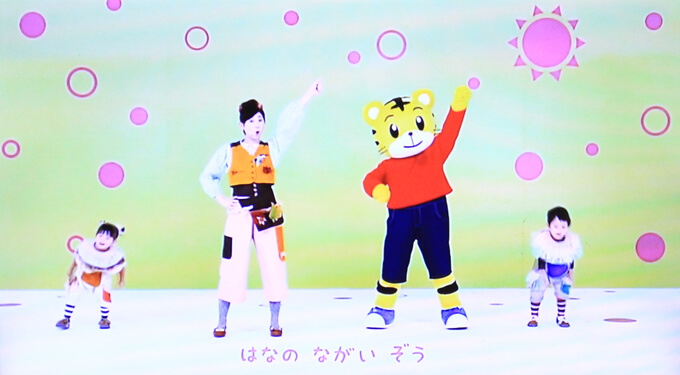 こどもちゃれんじぷち4月号のDVDのどうぶつダンス