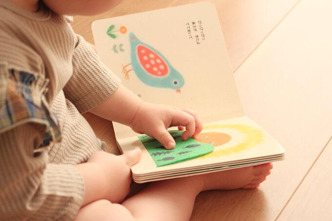こどもちゃれんじベビーの絵本を読む赤ちゃん