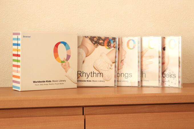 ステージ0のMusic Library(CD)4枚