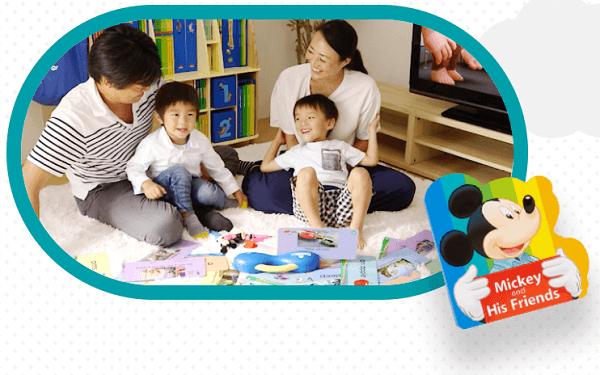 ディズニー英語システムで遊ぶ家族