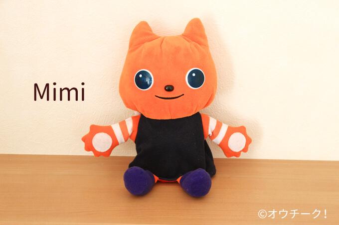 ワールドワイドキッズのキャラクターMimi(ミミ)