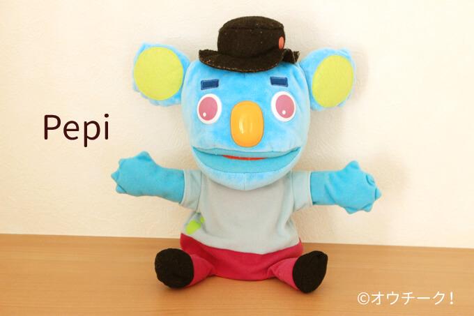 ワールドワイドキッズのキャラクターPepi(ペピ)