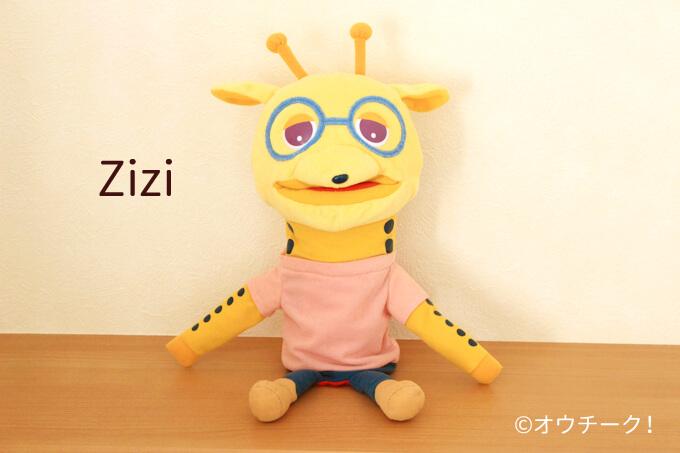 ワールドワイドキッズのキャラクターZizi(ジジ)