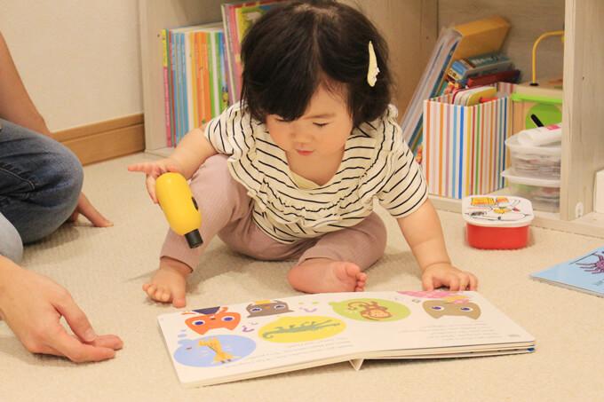 ワールドワイドキッズ開始3ヶ月(1歳1ヶ月)の目に見えた効果