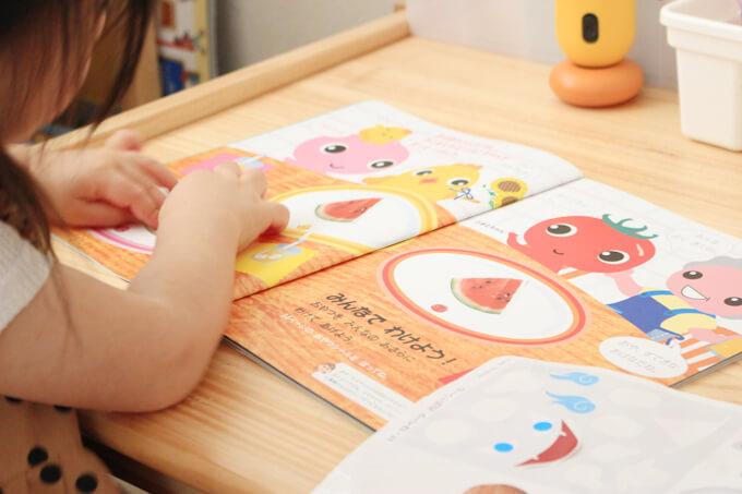 机でポピーのワークをする幼児