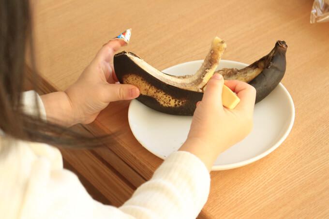 真っ黒バナナはおいしいという発見