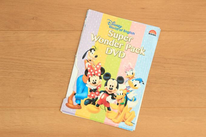 DWEのSuper Wonder Pack DVD(体験DVD)
